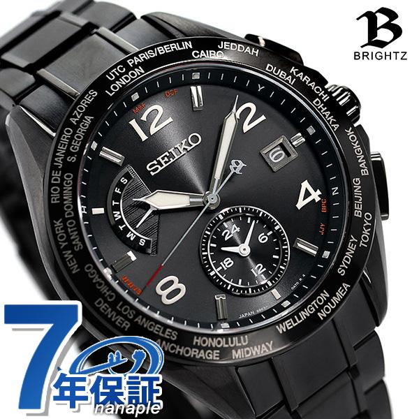 セイコー ブライツ 20周年 限定モデル デュアルタイム チタン 電波ソーラー メンズ 腕時計 SAGA303 SEIKO BRIGHTZ オールブラック 黒【あす楽対応】