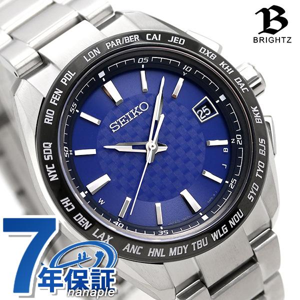 セイコー ブライツ チタン 日本製 電波ソーラー メンズ 腕時計 SAGZ089 SEIKO BRIGHTZ ビジネスアスリート 時計【あす楽対応】
