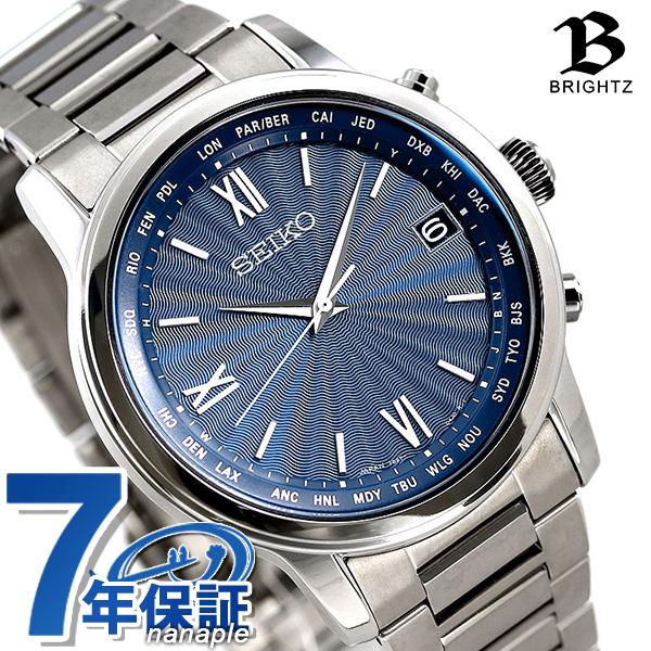 セイコー ブライツ チタン 電波ソーラー メンズ 腕時計 SAGZ103 SEIKO BRIGHTZ ブルーグレー