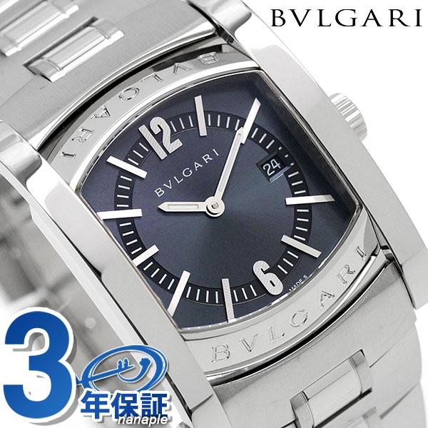 ブルガリ 時計 レディース BVLGARI アショーマ 腕時計 AA39C14SSD ブルーグレー【あす楽対応】