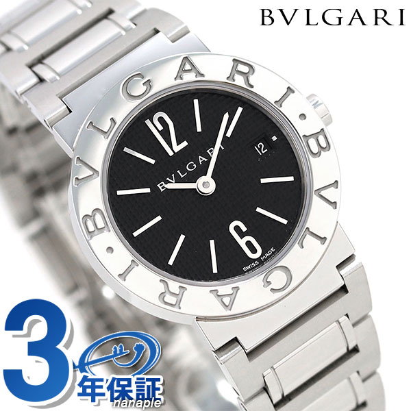 ブルガリ 時計 BVLGARI ブルガリ26mm クオーツ 腕時計 BB26BSSD ブラック【あす楽対応】