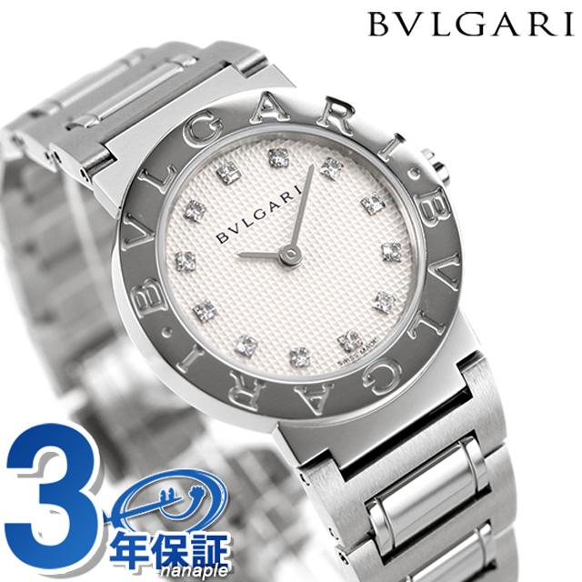 ブルガリ 時計 BVLGARI ブルガリ26mm クオーツ 腕時計 BB26WSS/12 シルバー【あす楽対応】