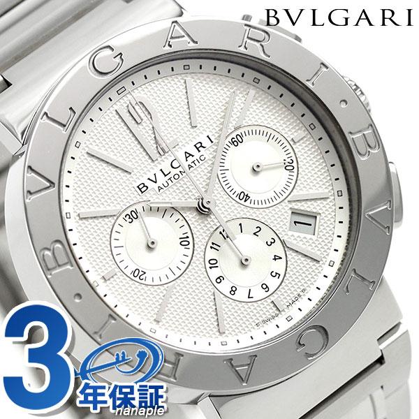 ブルガリ 時計 BVLGARI ブルガリ42mm クロノグラフ BB42WSSDCH 腕時計 シルバー