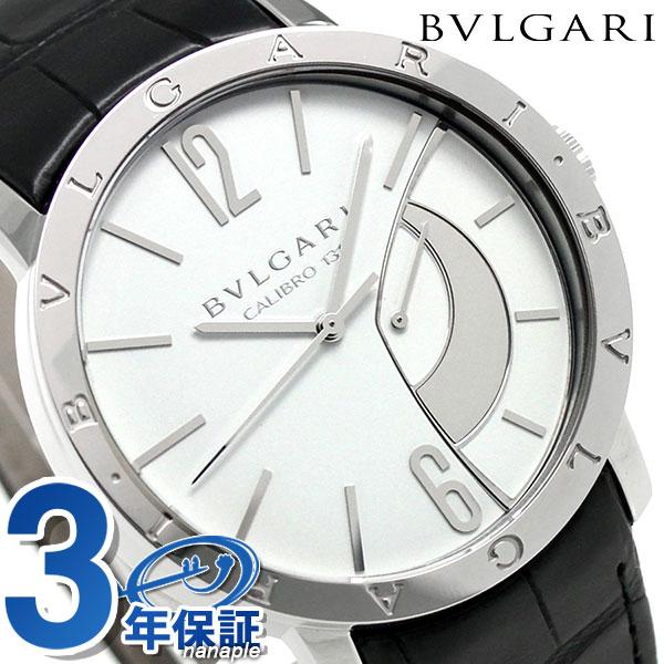 ブルガリ 時計 メンズ BVLGARI ブルガリ43mm 手巻き BB43WSL 腕時計 ホワイト × ブラック