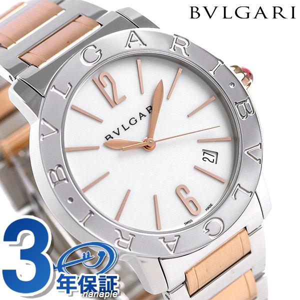 ブルガリ 時計 レディース BVLGARI ブルガリ37mm 自動巻き 腕時計 BBL37WSSPGD ホワイト