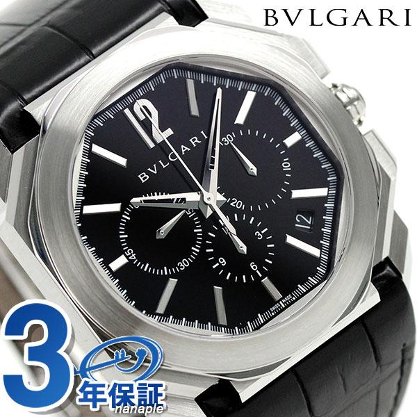 ブルガリ 時計 BVLGARI オクト ヴェロチッシモ 41mm 自動巻き BGO41BSLDCH 腕時計 ブラック