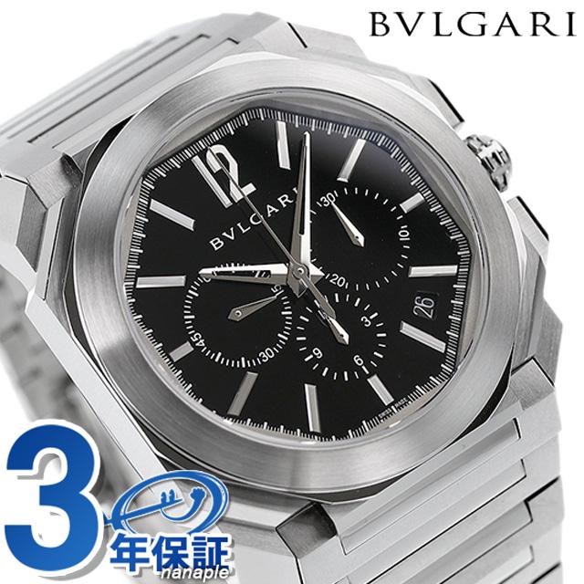 ブルガリ 時計 BVLGARI オクト 41mm 自動巻き メンズ 腕時計 BGO41BSSDCH ブラック
