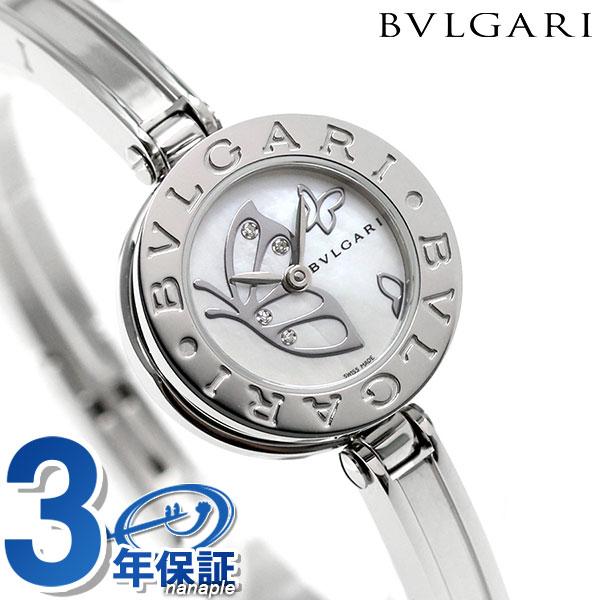 店内ポイント最大43倍!16日1時59分まで! ブルガリ 時計 レディース BVLGARI ビーゼロワン 22mm 腕時計 BZ22BDSS.M ホワイトシェル