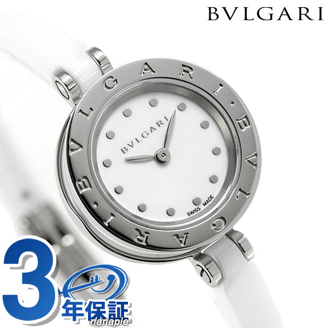 ブルガリ BVLGARI ビーゼロワン 23mm レディース 腕時計 BZ23WSCC.M ホワイト【あす楽対応】