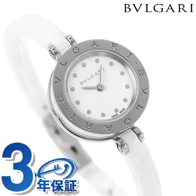 ブルガリ BVLGARI ビーゼロワン 23mm レディース 腕時計 BZ23WSCC.S ホワイト
