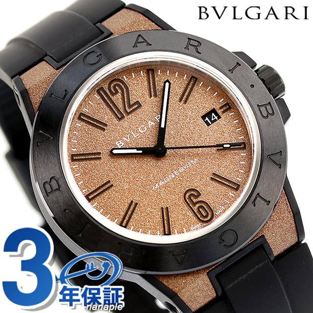 ブルガリ 時計 BVLGARI ディアゴノ マグネシウム 41mm 自動巻き メンズ 腕時計 DG41C11SMCVD ブラウン×ブラック【あす楽対応】