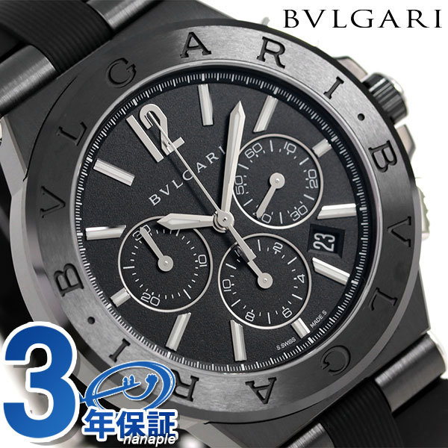 save off fecfb 9741e Bulgari clock BVLGARI ディアゴノウルトラネロ self-winding watch chronograph  DG42BBSCVDCH watch