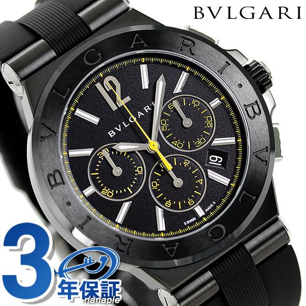 ブルガリ 時計 BVLGARI ディアゴノ ウルトラネロ 自動巻き クロノグラフ DG42BBSCVDCH/2 腕時計