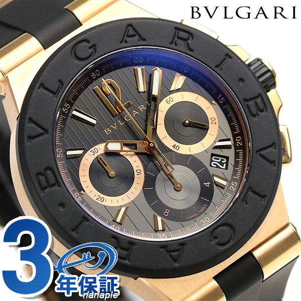 ブルガリ 時計 BVLGARI ディアゴノ 42mm クロノグラフ DGP42BGVDCH 腕時計 ブラック