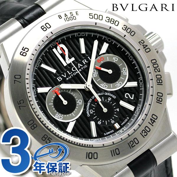 ブルガリ 時計 BVLGARI ディアゴノ 42mm 自動巻き 腕時計 DP42BSLDCH ブラック