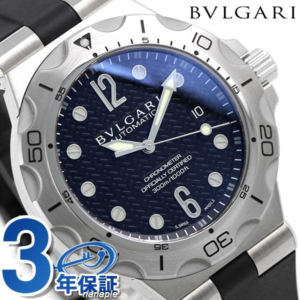 ブルガリ 時計 BVLGARI ディアゴノ 42mm 自動巻き 300m防水 DP42BSVDSD 腕時計 ブラック【あす楽対応】