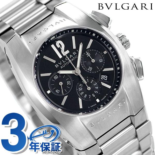 ブルガリ 時計 BVLGARI エルゴン 35mm 自動巻き クロノグラフ EG35BSSDCH 腕時計 ブラック