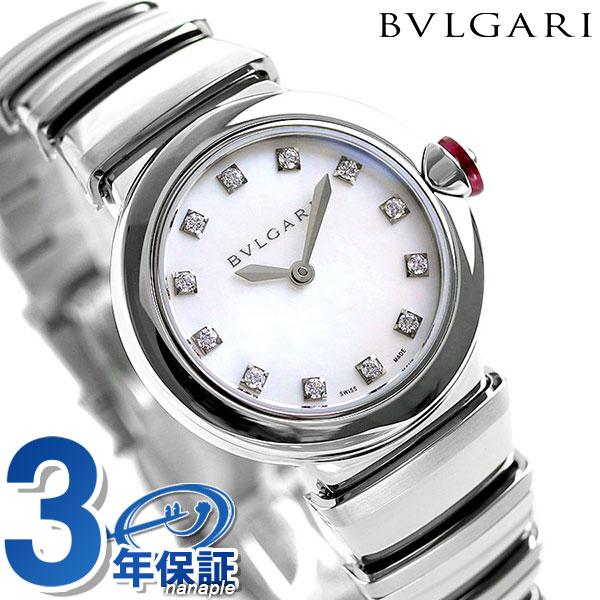 ブルガリ ルチェア 28.5mm ダイヤモンド レディース 腕時計 LU28WSS/12 BVLGARI ホワイトシェル