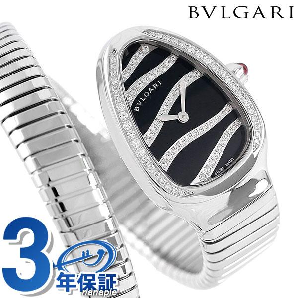 ブルガリ 時計 BVLGARI セルペンティ トゥボガス 二重巻き SP35BDSDS-1T-L 腕時計 ブラック