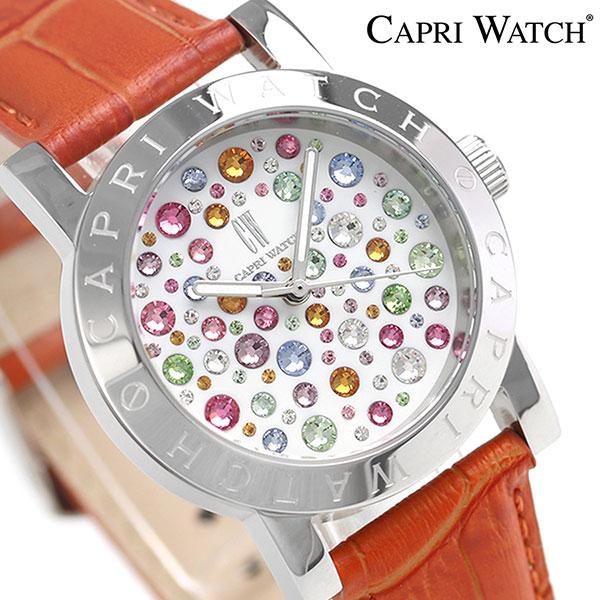 カプリウォッチ マルチジョイ 34mm スワロフスキー 腕時計 Art 5248 20 CAPRI WATCH オレンジ 時計