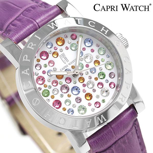 カプリウォッチ マルチジョイ 34mm スワロフスキー 腕時計 Art 5248 03 CAPRI WATCH パープル 時計