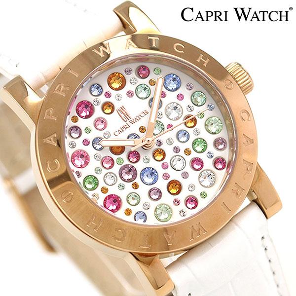 カプリウォッチ マルチジョイ 34mm スワロフスキー 腕時計 Art 5249 CAPRI WATCH ホワイト 時計