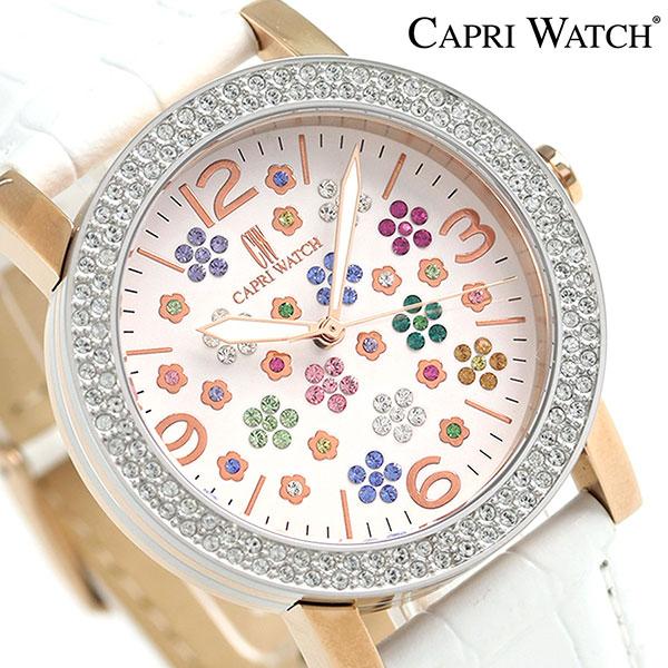 カプリウォッチ XXシリーズ 38mm スワロフスキー 腕時計 Art 5328 CAPRI WATCH ホワイト 時計