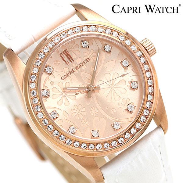 カプリウォッチ XXシリーズ 35.5mm スワロフスキー 腕時計 Art 5360 CAPRI WATCH ローズゴールド 時計