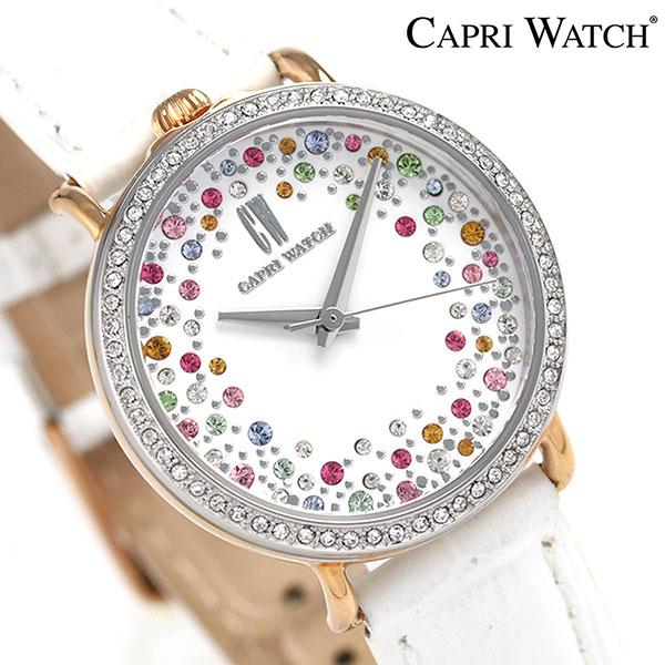 カプリウォッチ XXシリーズ 32mm スワロフスキー 腕時計 Art 5392 CAPRI WATCH ホワイト 時計