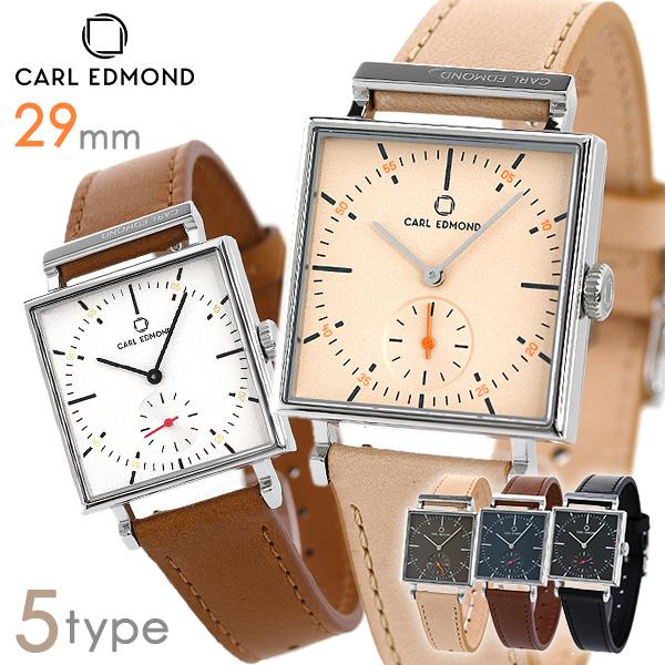 カールエドモンド CARL EDMOND レディース 腕時計 北欧 シンプル ミニマリズム グラニット 29mm 革ベルト 選べるモデル 時計