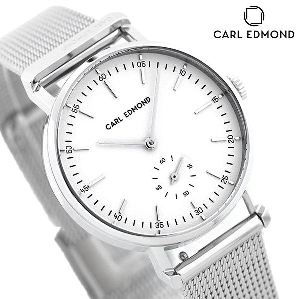 カールエドモンド CARL EDMOND レディース 腕時計 北欧 シンプル ミニマリズム CER3201-M16 リョーリット 32mm ホワイト 時計【あす楽対応】