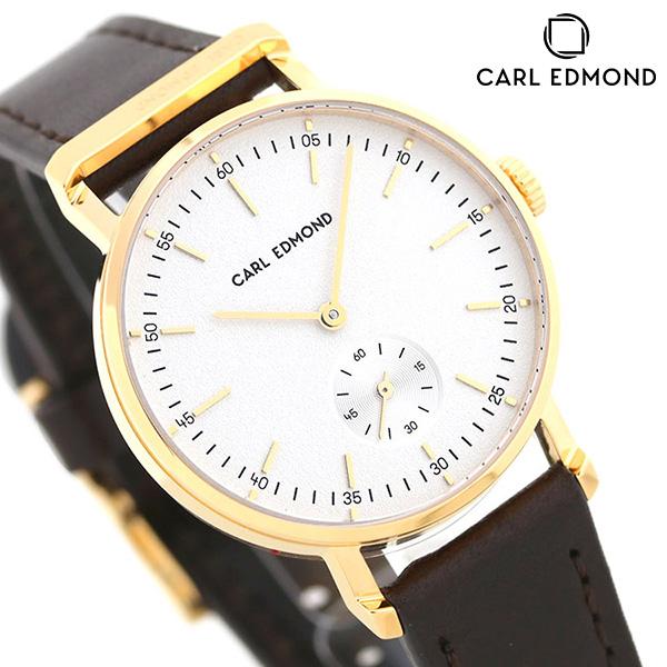 カールエドモンド CARL EDMOND レディース 腕時計 北欧 シンプル ミニマリズム CER3221-DBY16 リョーリット 32mm ホワイト×ダークブラウン 革ベルト 時計【あす楽対応】