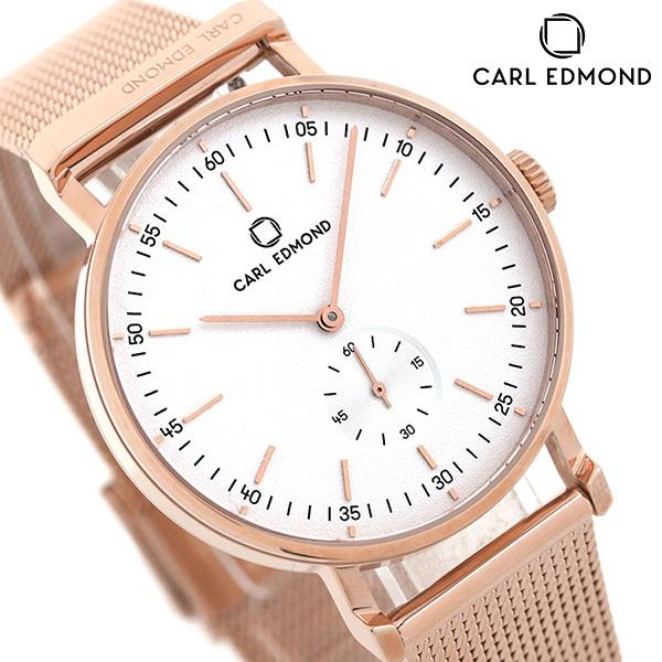 カールエドモンド CARL EDMOND メンズ レディース 腕時計 北欧 シンプル ミニマリズム CER3611-MR18 リョーリット 36mm ホワイト×ピンクゴールド 時計【あす楽対応】