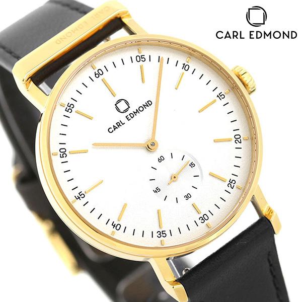 カールエドモンド CARL EDMOND メンズ レディース 腕時計 北欧 シンプル ミニマリズム CER3621-DBY18 リョーリット 36mm ホワイト×ダークブラウン 革ベルト 時計【あす楽対応】