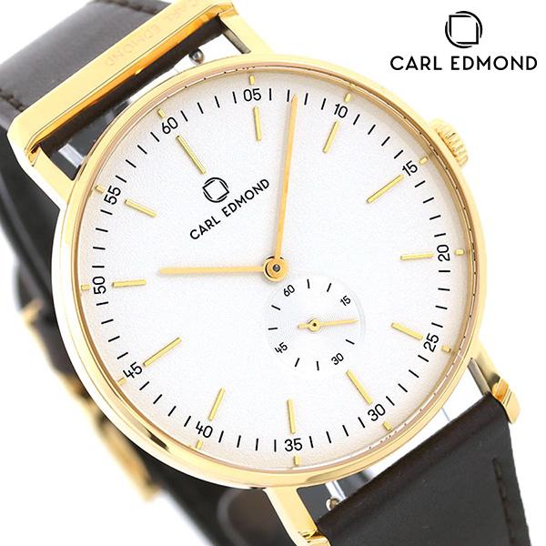 カールエドモンド CARL EDMOND メンズ 腕時計 北欧 シンプル ミニマリズム CER4021-DBY21 リョーリット 40mm ホワイト×ダークブラウン 革ベルト 時計【あす楽対応】