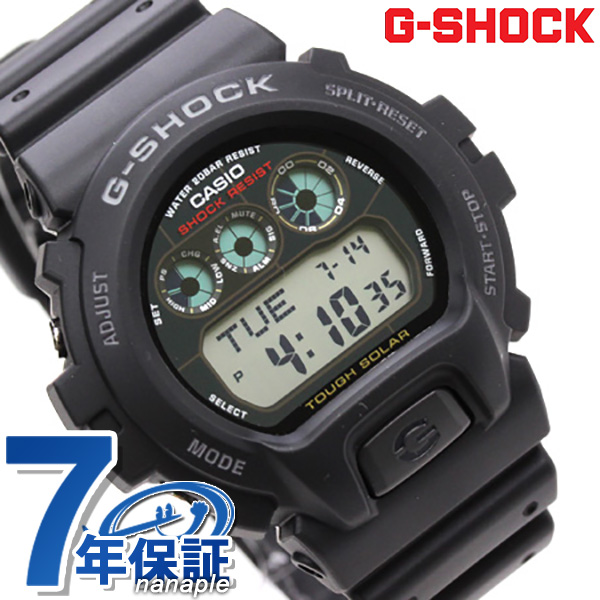 G-6900-1DR CASIO G-SHOCK太阳能6900