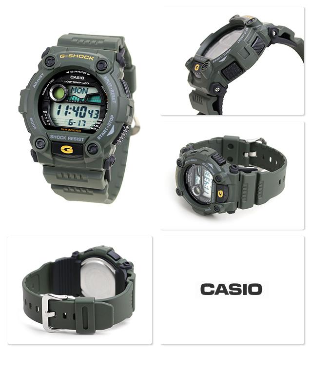 G-7900-3DR CASIO G-SHOCK G-打击潮图表黄褐色
