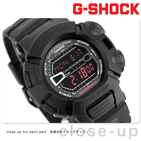 G-9000MS-1DR CASIO G-SHOCK G-ショック Men in Rusty Black MUDMAN【あす楽対応】