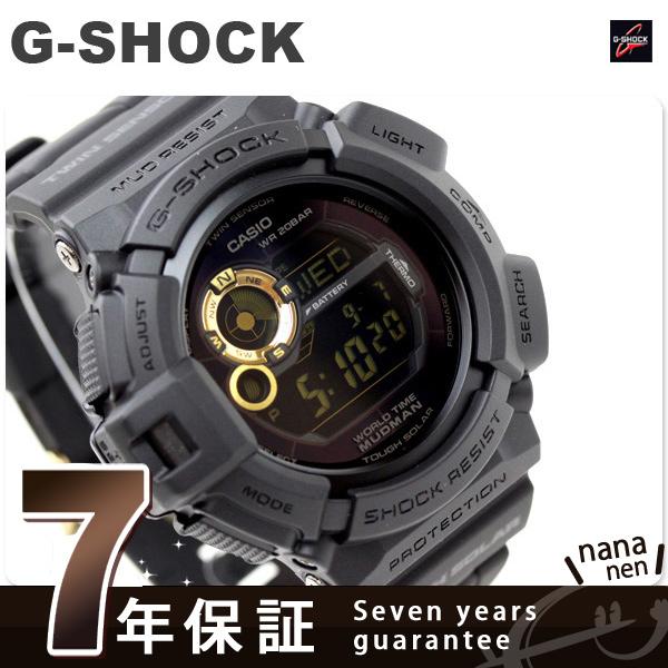 G-9300GB-1DR Gショック ジーショック G-SHOCK ソーラー Black × Gold Series ブラック × ゴールド 腕時計 時計【あす楽対応】