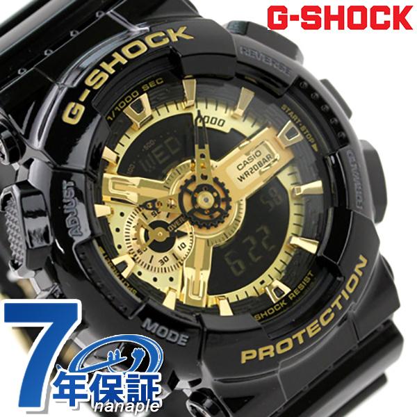 10日なら!店内ポイント最大45倍! G-SHOCK CASIO GA-110GB-1ADR アナデジ 腕時計 カシオ Gショック ブラック × ゴールド 時計【あす楽対応】