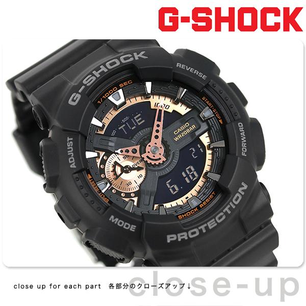 店内ポイント最大43倍!16日1時59分まで! G-SHOCK CASIO GA-110RG-1ADR 腕時計 カシオ Gショック ローズゴールドシリーズ ブラック × ローズゴールド 時計【あす楽対応】