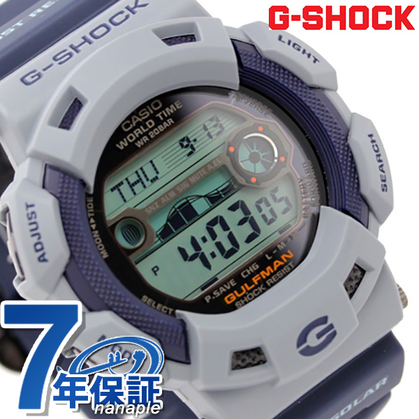 """GR-9110ER-2DR g-shock G shock """"g-shock g shock solar men-in-military-colors 9110bw grey / Navy"""
