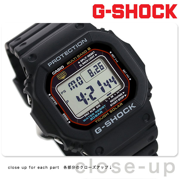 GW-M5610-1ER G-shock Outdoor Radio Wave Solar Power 5600 Series GSHOCK G-SHOCK CASIO
