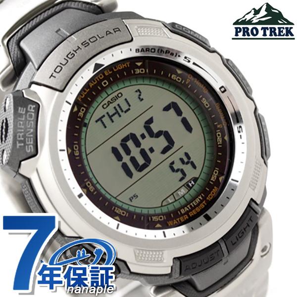 Casio solar watch protrek CASIO PRO TREK bracelets PRG-110T-7VDR