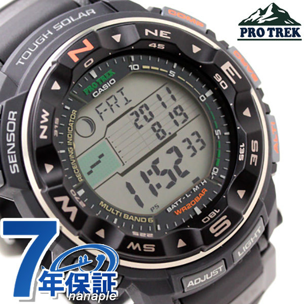 Protrek PRO TREK radio solar triple sensor black PRW-2500-1ER