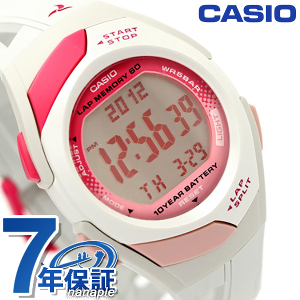Casio CASIO PHYS Fizz running watch pink / gray STR-300-7EF