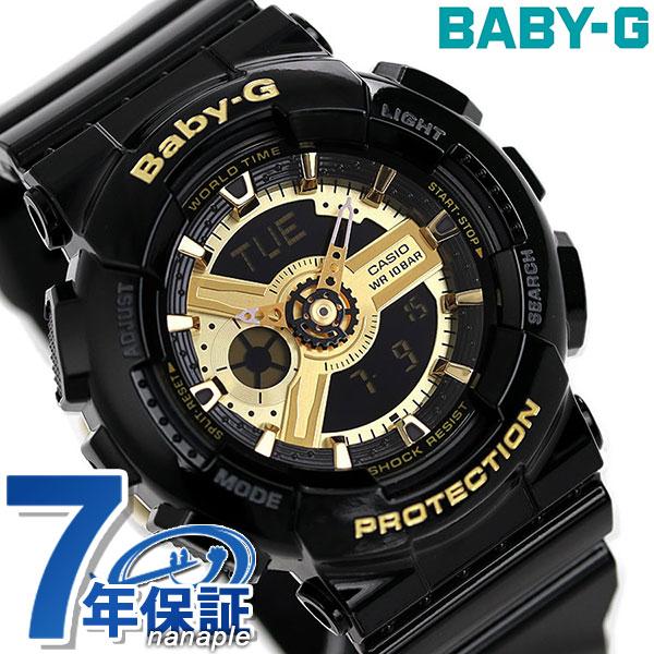 Baby-G レディース クオーツ 腕時計 BA-110-1ADR カシオ ベビーG ブラック × ゴールド 時計【あす楽対応】