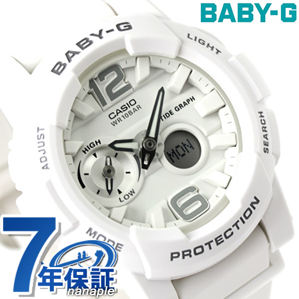 店内ポイント最大43倍!16日1時59分まで! Baby-G 白 レディース Gライド 腕時計 クオーツ BGA-180-7B1DR カシオ ベビーG ホワイト 時計【あす楽対応】