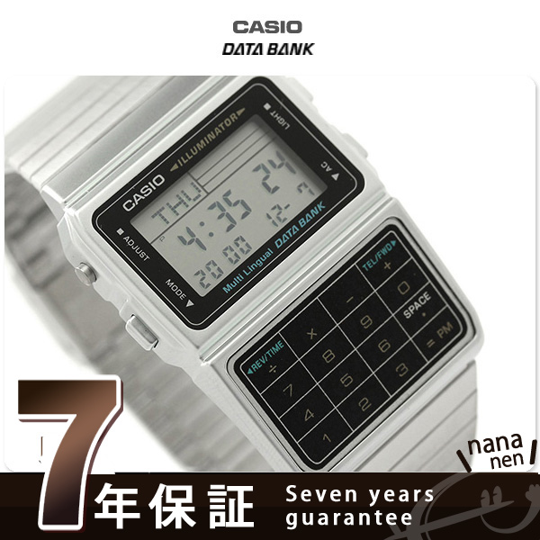 5eebaa1a3dc nanaple  Casio data bank watch foreign countries model .
