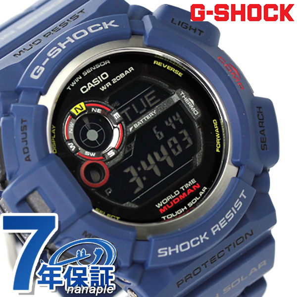 G-9300NV-2DR G-SHOCK maddomammen·in·深蓝太阳能卡西欧G打击人手表黑色×海军蓝